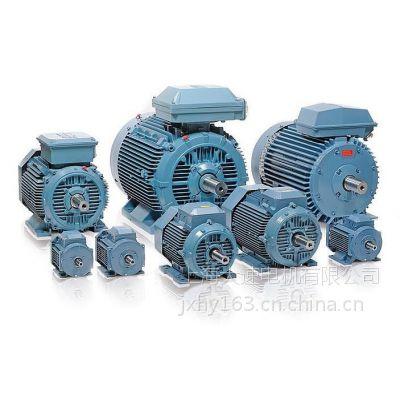 供应微型防水电动机厂家直销ABB西门子大速皖南知名品牌电机
