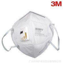 3M 9001V口罩|禽流感防护口罩|呼吸阀|防雾霾|PM2.5|精装