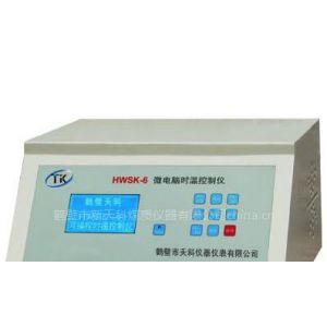 供应电脑控温仪-煤质化验设备