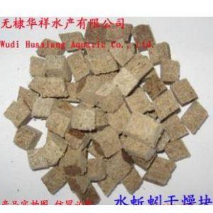 供应优质冷冻干燥丰年虾干 多种鱼饲料 营养价值高