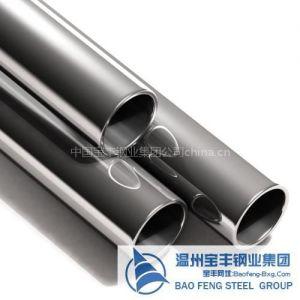 供应不锈钢管生产工厂-304不锈钢无缝管