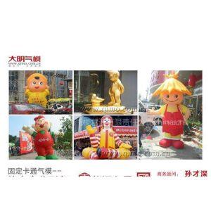 供应QQ宠物卡通气模 蔬菜气模 水果气模 充气翅膀 动物巡展气模