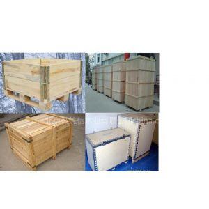 供应北京 天津木制包装箱定制加工