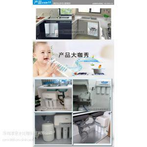 供应美的净水器MRO201-4.深圳福田净水器,过滤器,直饮机清洗,更换滤芯保养,维修维护