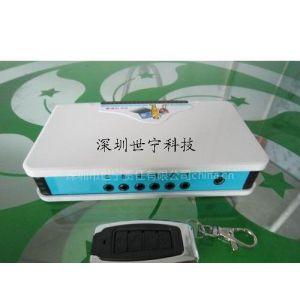 供应USB断线电脑防盗高分贝主机报警器