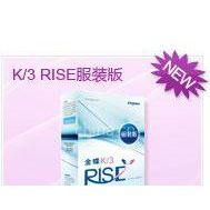 供应K3 RISE服装版