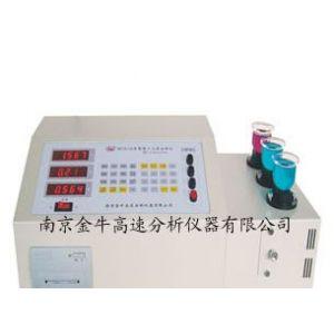 供应智能三元素分析仪