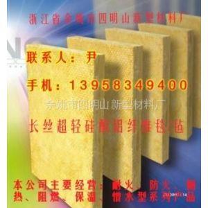 供应余姚厂家,批发优质高温棉,硅酸铝纤维板,陶瓷纤维板图片
