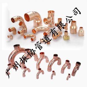 供应铜水管道 铜管接头 紫铜(红铜)黄铜定做加工件