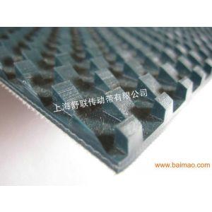 供应上海倒锯齿花纹输送带,凸齿花纹输送带,倒三角花纹输送带