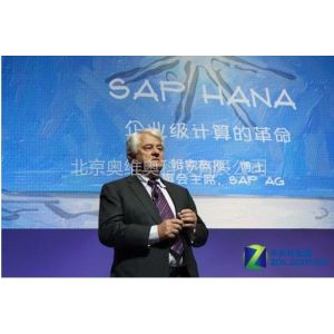 供应SAP Business One 8.82 on HANA