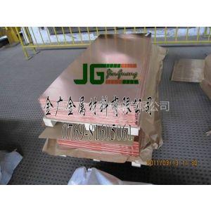 供应C2680高导电黄铜板 C2680黄铜板的价格