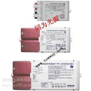 供应PTi 150W S HID电子镇流器OSRAM