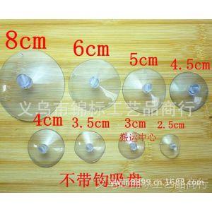 供应批发多功能穿孔吸盘 蘑菇头吸盘 玩具吸盘20mm-80mm
