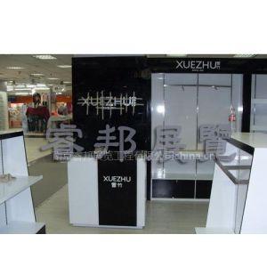 供应南京服装展柜设计制作