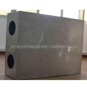 供应余热回收设备——热管技术