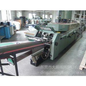 供应印后加工设备包本机打钉机