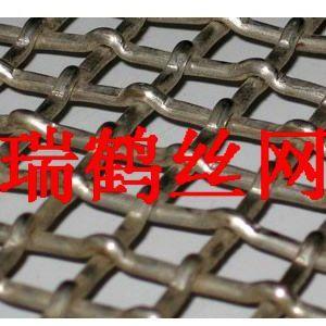 供应轧花网