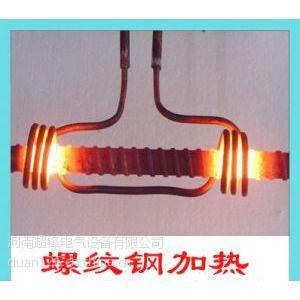 供应供栓折弯设备高频加热炉