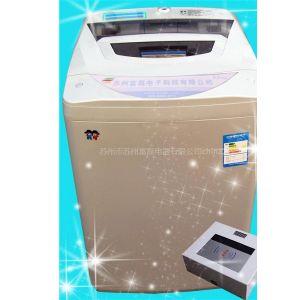 供应全自动投币投币洗衣机,刷卡洗衣机