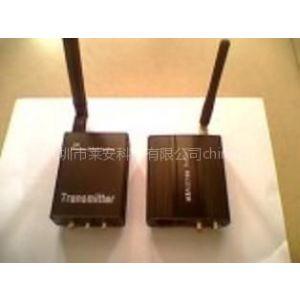 供应无线影音传输套装,无线图像传输器