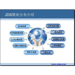 供应JDS SMT编程软件;SMT编程软件,AI编程软件,SMT离线编程软件