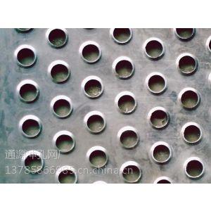 供应杭州哪里的冲孔板质量好,价格低?