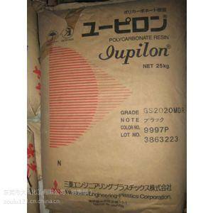 供应塑胶原料 日本三菱 Iupilon PC N-9,原厂原包正品保证!