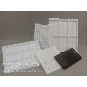 供应供应东莞广祺透明礼品塑料包装盒