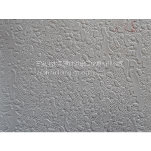 供应991#PVC贴面石膏板