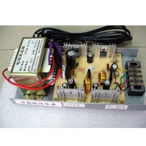 线性电源5V/12V/24V -12V12V24V