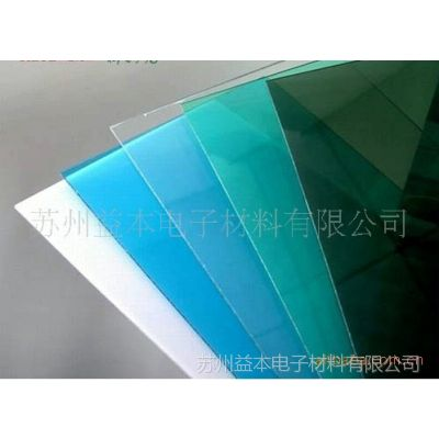 苏州PET薄膜面板印刷加工亚克力保护膜、塑料印刷标签保护膜