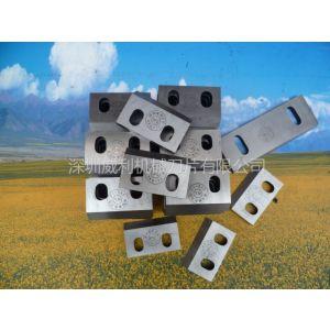 供应惠州塑胶机械刀片 深圳塑胶粉碎机刀片 石岩破碎机刀片 龙华碎料机刀片