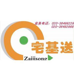 供应广州到昆明货运公司,广州至昆明物流公司