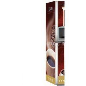 供应以勒自动投币咖啡机、饮料机