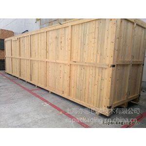 供应熏蒸木箱定做/设备大木箱子