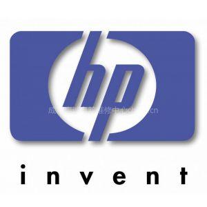 供应成都惠普HP电脑维修点,惠诚免费上门维修