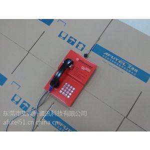 供应96555黄河农村商业银行ATM终端设备银行电话机