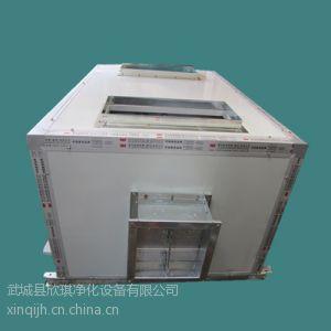 信贝 直销生产 中效净化机组 空气净化器