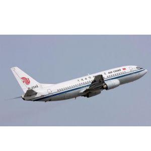 供应上海空运伊朗德黑兰,阿联酋迪拜,卡塔尔多哈,沙特利雅得等中东各点空运包板价格