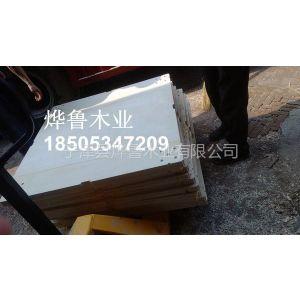 供应北京地台板 上海展台板 广州展台板 1米见方40mm穿孔地台板
