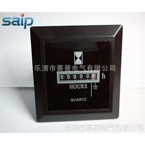 厂家供应工业计时器 机械累时器 SH-2 电子计时器