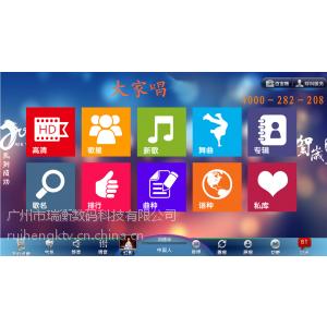 供应ktv点歌系统2014便捷的点歌机-新升级云加歌