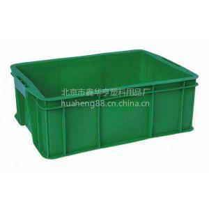 供应北京市鑫华亨塑料用品厂家直销塑料周转箱、糕点箱、酱菜箱、肉食箱、21号箱