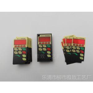 供应优质PC电子面板PVC标贴控制面板变频调速器面板路桥
