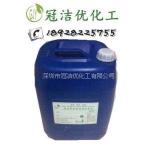 供应可代替汽油、煤油、环保强力除油清洗剂 去污水