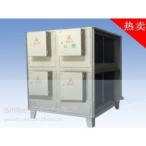 供应DLZ型油烟油雾净化器、工业净化器、粉尘净化器、有机废气净化器