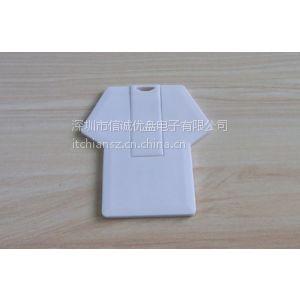 供应衣服卡片u盘 个性Usb 创意优盘 买u盘选择信诚优盘