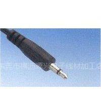 供应A-1004音频、视频插头13316618800 QQ:522231482
