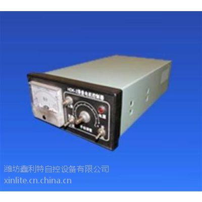 供应山东滑差电机控制器,可控硅电源控制器厂家,潍坊鑫利特电源控制器